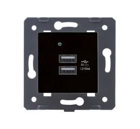 podwójna ładowarka USB czarna Welaik