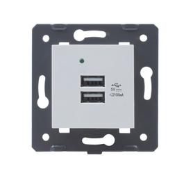 podwójna ładowarka USB biała Welaik